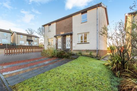 2 bedroom semi-detached villa for sale - 3 Duntrune Place, Lochgilphead, PA31 8TT