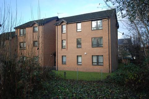 2 bedroom flat for sale - 1/1 3 Nutberry Court, Mount Florida, G42 8BB