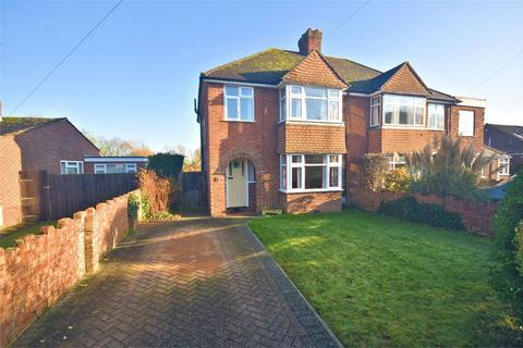 3 bedroom semi-detached house for sale - New Road, Weston Turville, Buckinghamshire
