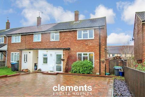 3 bedroom end of terrace house for sale - Deansway, Hemel Hempstead
