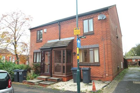 2 bedroom semi-detached house for sale - Grays Road, Harborne, B17