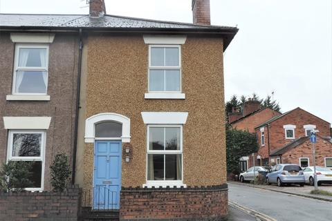 3 bedroom end of terrace house for sale - Doxey Road, Stafford