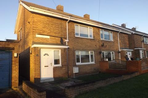 2 bedroom end of terrace house to rent - South View, Pegswood