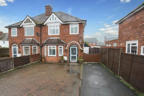 3 bedroom semi-detached house for sale - Mandeville Road, Aylesbury