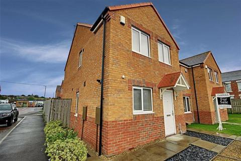 3 bedroom end of terrace house for sale - Oswald Close, Boldon, Tyne & Wear