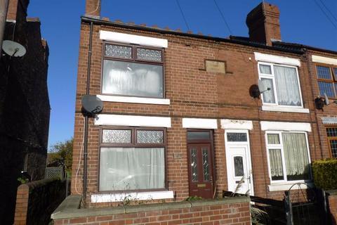 3 bedroom end of terrace house to rent - Little Hallam Lane, Ilkeston, Derbyshire