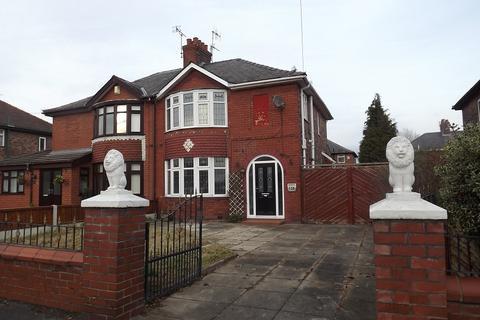 3 bedroom semi-detached house to rent - Liverpool Road, Great Sankey