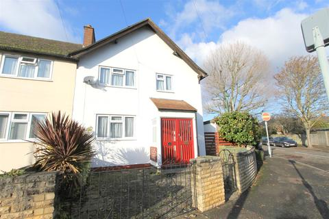 3 bedroom end of terrace house for sale - Orchard Avenue, Mitcham