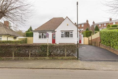 2 bedroom detached bungalow for sale - Holmebank West, Chesterfield