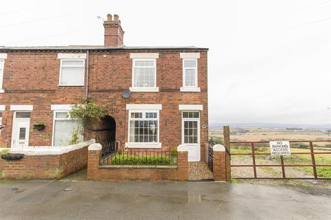 2 bedroom terraced house for sale - Shuttlewood Road, Bolsover, Chesterfield