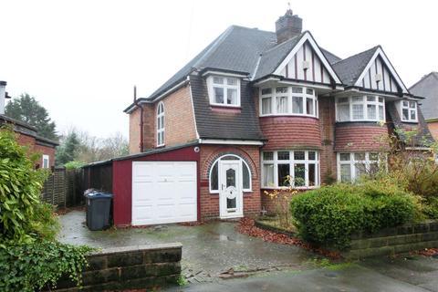 3 bedroom semi-detached house for sale - Studland Road, Hall Green, Birmingham