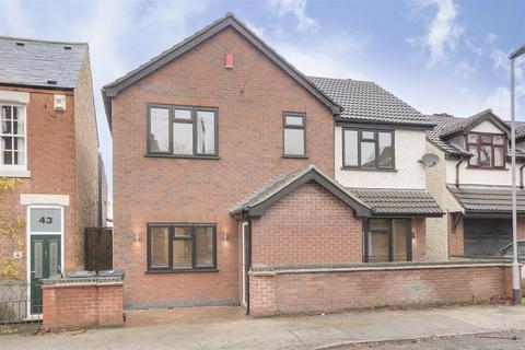 5 bedroom detached house for sale - Coronation Road, Mapperley, Nottinghamshire, NG3 5JS