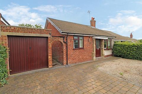 2 bedroom semi-detached bungalow for sale - Rudbeck Drive, Harrogate