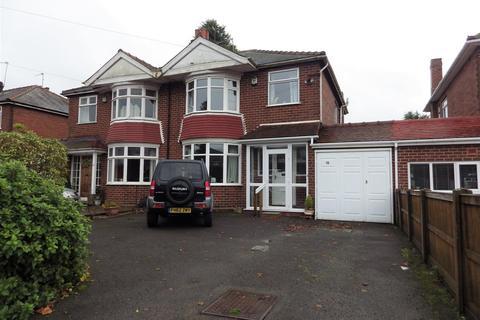 3 bedroom semi-detached house for sale - Priory Road, Halesowen