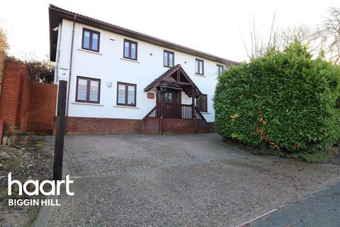 4 bedroom detached house for sale - Swievelands House, Biggin Hill