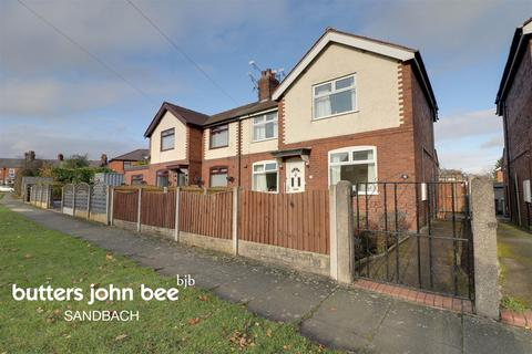 3 bedroom semi-detached house for sale - Third Avenue