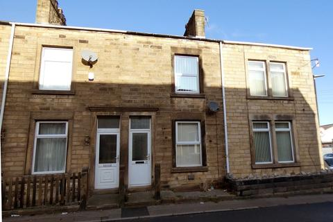 2 bedroom terraced house for sale - Aldrens Lane, Lancaster, LA1 2DT