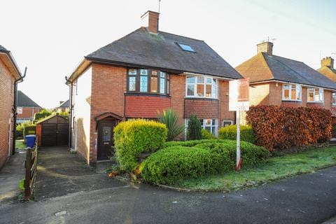 2 bedroom semi-detached house for sale - Hucknall Avenue, Ashgate , Chesterfield