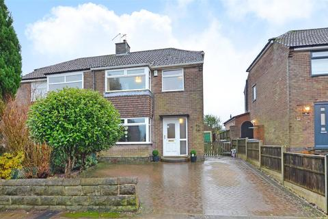 3 bedroom semi-detached house for sale - Barnes Avenue, Dronfield Woodhouse, Dronfield