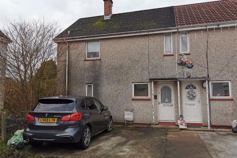 2 bedroom end of terrace house for sale - Cadle Close, Portmead