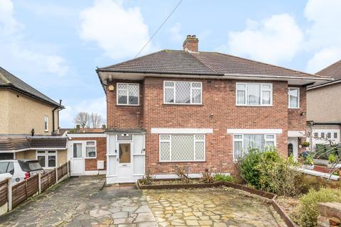4 bedroom semi-detached house for sale - Arbroath Road London SE9