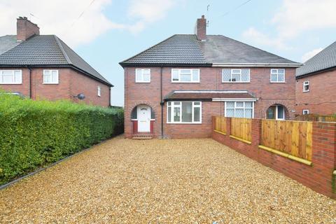 3 bedroom semi-detached house for sale - Mount Road, Blythe Bridge, ST11 9PZ