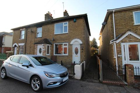2 bedroom end of terrace house for sale -  Church Lane,  Newington, ME9