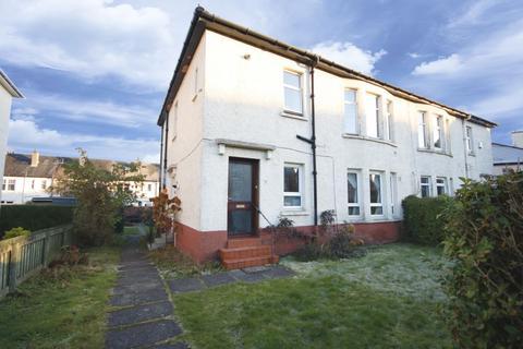 2 bedroom cottage for sale - 12 Esslemont Avenue, Scotstoun, G14 9BX
