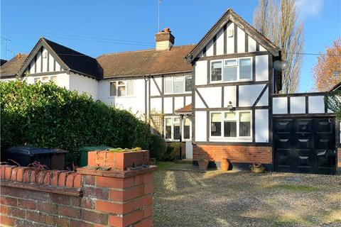 4 bedroom semi-detached house for sale - Ragged Hall Lane, St. Albans, Hertfordshire