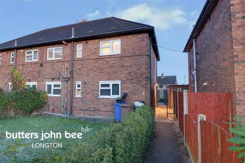 2 bedroom flat for sale - Hillgreen Road, Adderley Green, ST3 5AE