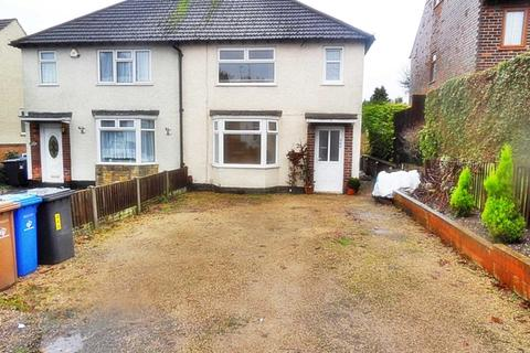 2 bedroom semi-detached house for sale - Stenson Road, Sunnyhill