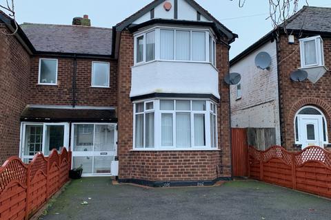 3 bedroom semi-detached house for sale - Elmbridge Road, Great Barr, Birmingham B44