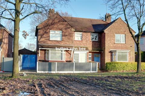 3 bedroom terraced house to rent - Moreton Road