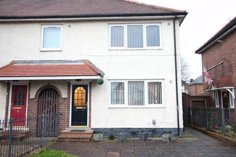 3 bedroom end of terrace house for sale - Newcastle Upon Tyne