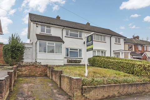 4 bedroom semi-detached house for sale - Harcourt Drive, Four Oaks