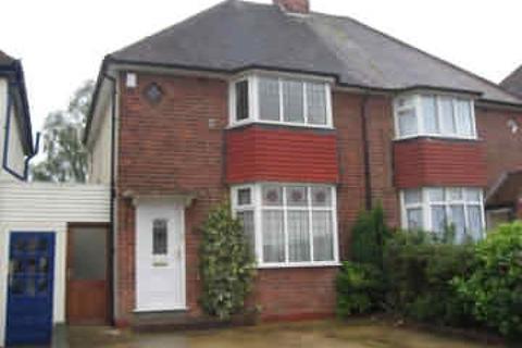 2 bedroom semi-detached house to rent - Reddicap Heath Road,Sutton Coldfield,West Midlands