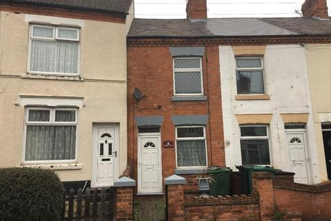 2 bedroom terraced house for sale - Swan Street, Sileby, Loughborough, Leicestershire, LE12 7NN
