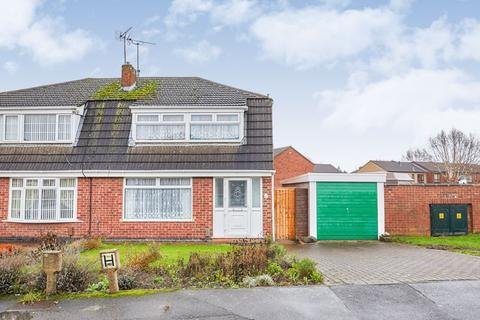 3 bedroom semi-detached house for sale - Freeman Avenue, Sunnyhill, Derby
