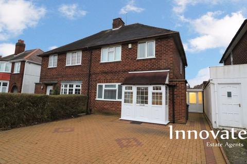 3 bedroom semi-detached house to rent - Parkfield Road, Oldbury