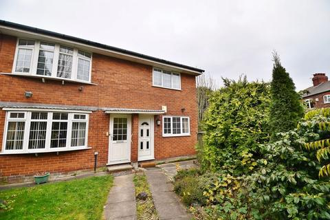 2 bedroom ground floor flat for sale - Dante Close, Manchester