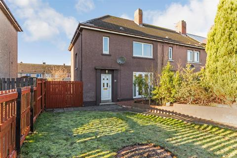 3 bedroom end of terrace house for sale - Dimsdale Crescent, Wishaw