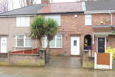 3 bedroom terraced house for sale - Dereham Crescent, Fazakerley