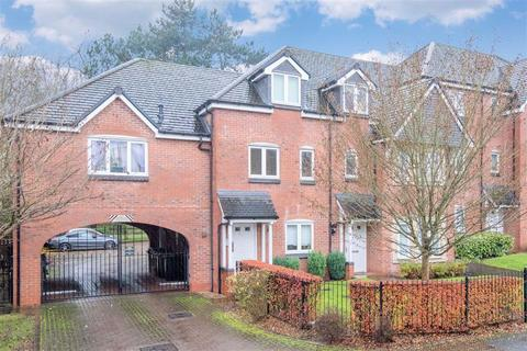 2 bedroom flat for sale - Fellows Lane, Harborne