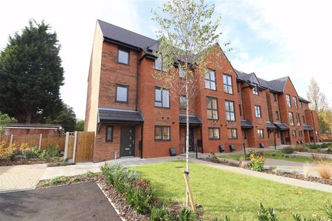 4 bedroom end of terrace house for sale - 14 Rose Lawn Close, Whalley Range, Manchester, M16