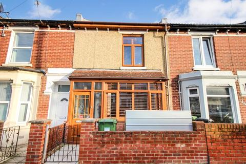 3 bedroom terraced house for sale - THREE DOUBLE BEDROOM PROPERTY IN SOUGHT AFTER LOCATION IN NORTH END