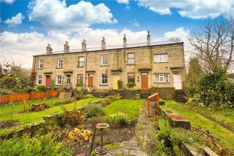 3 bedroom terraced house for sale - Virginia Terrace, Thorner, Leeds