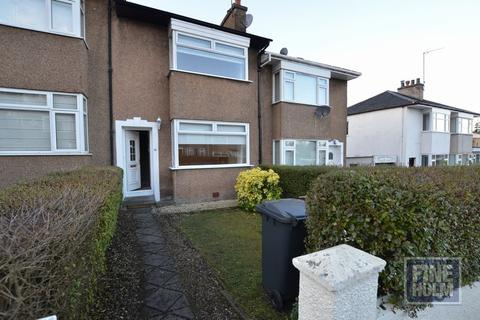 2 bedroom terraced house to rent - Stamperlandhill, Clarkston, GLASGOW, G76