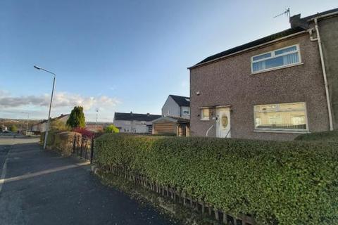 2 bedroom terraced house for sale - Coatbridge ML5