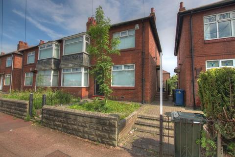 2 bedroom flat - Silver Lonnen , Fenham, Newcastle upon Tyne, NE5 2HB