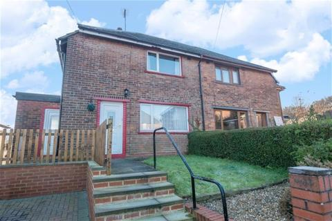 2 bedroom semi-detached house for sale - Troydale Gardens, Pudsey, LS28